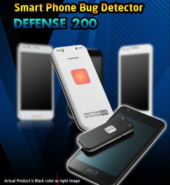 Defense 200